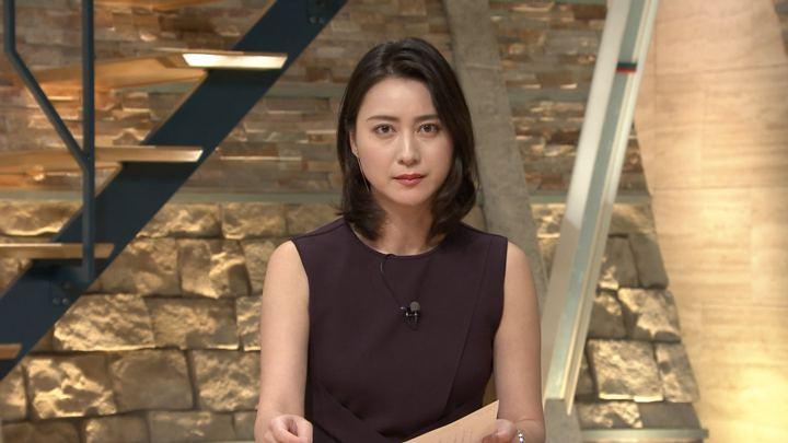 2018年09月10日小川彩佳の画像34枚目