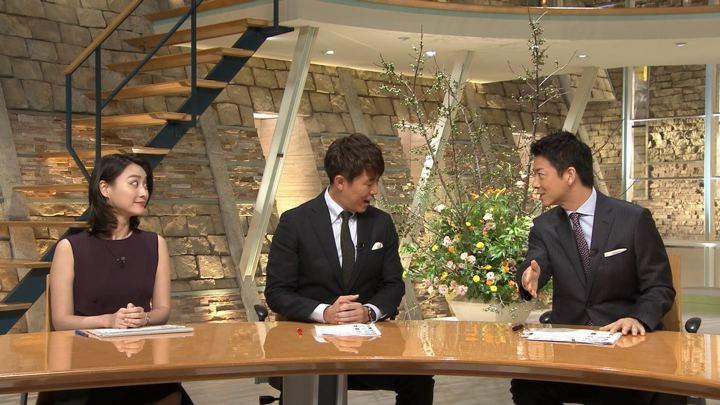 2018年09月10日小川彩佳の画像37枚目