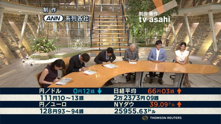 2018年09月10日小川彩佳の画像39枚目
