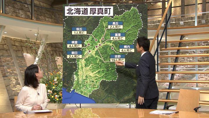 2018年09月11日小川彩佳の画像03枚目