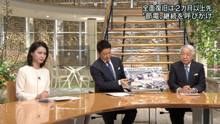 2018年09月11日小川彩佳の画像04枚目