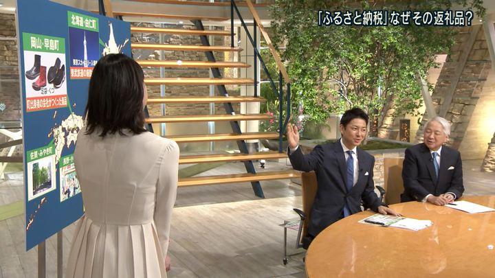 2018年09月11日小川彩佳の画像09枚目