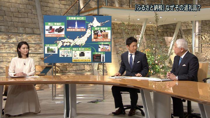 2018年09月11日小川彩佳の画像10枚目