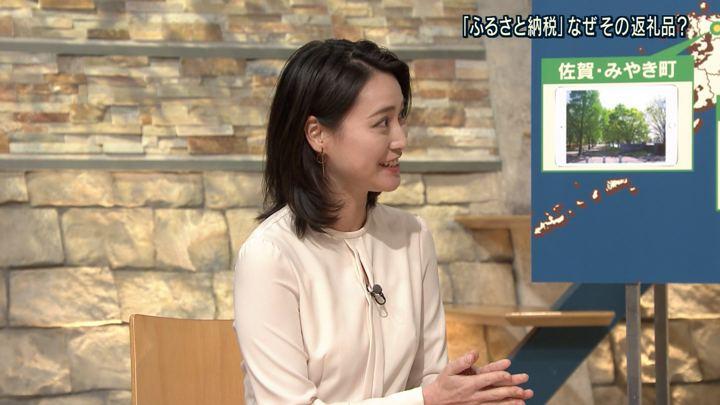 2018年09月11日小川彩佳の画像11枚目