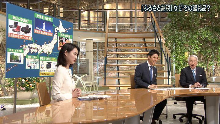 2018年09月11日小川彩佳の画像12枚目