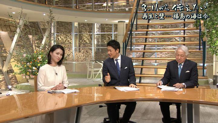 2018年09月11日小川彩佳の画像16枚目