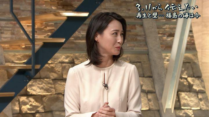 2018年09月11日小川彩佳の画像18枚目