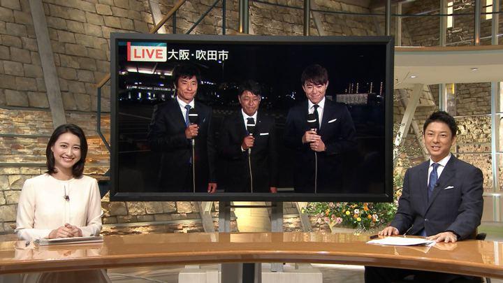 2018年09月11日小川彩佳の画像22枚目