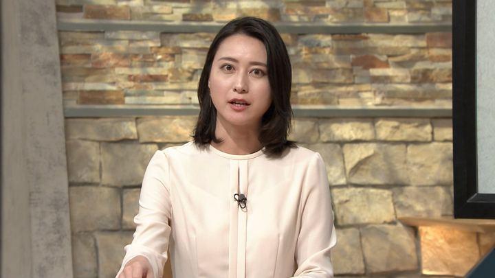2018年09月11日小川彩佳の画像24枚目