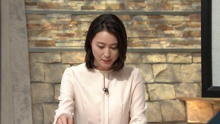 2018年09月11日小川彩佳の画像25枚目
