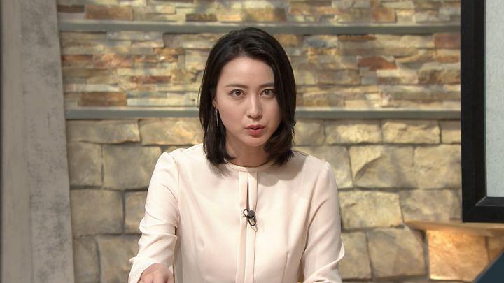 2018年09月11日小川彩佳の画像26枚目
