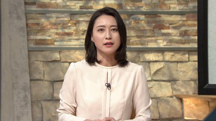 2018年09月11日小川彩佳の画像27枚目