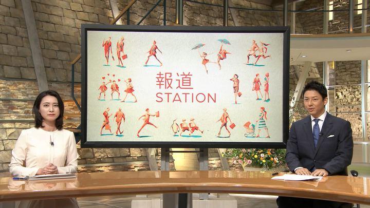 2018年09月11日小川彩佳の画像30枚目