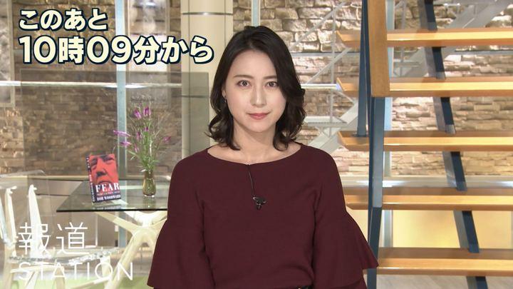2018年09月12日小川彩佳の画像01枚目
