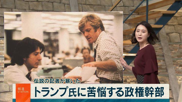 2018年09月12日小川彩佳の画像10枚目