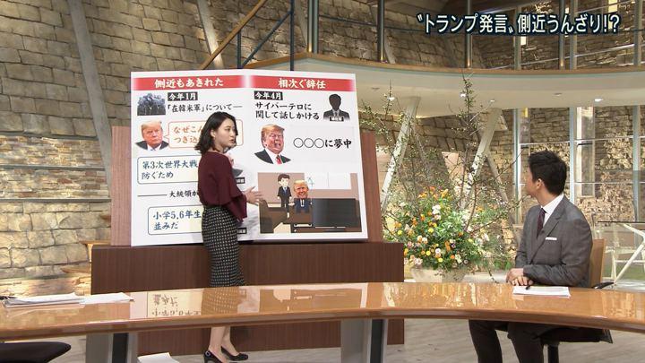 2018年09月12日小川彩佳の画像15枚目