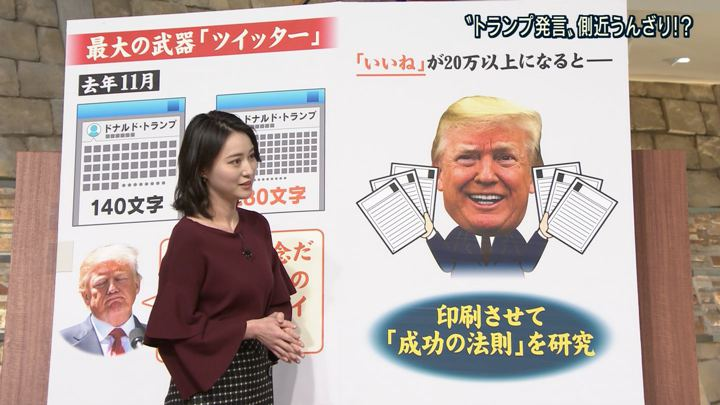 2018年09月12日小川彩佳の画像18枚目