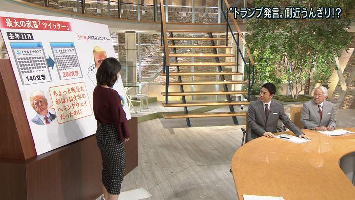 2018年09月12日小川彩佳の画像19枚目