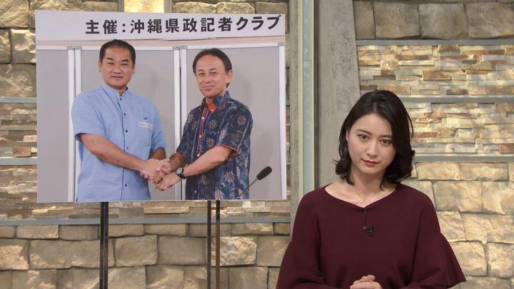 2018年09月12日小川彩佳の画像21枚目