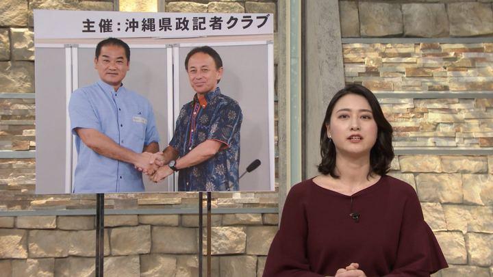 2018年09月12日小川彩佳の画像22枚目