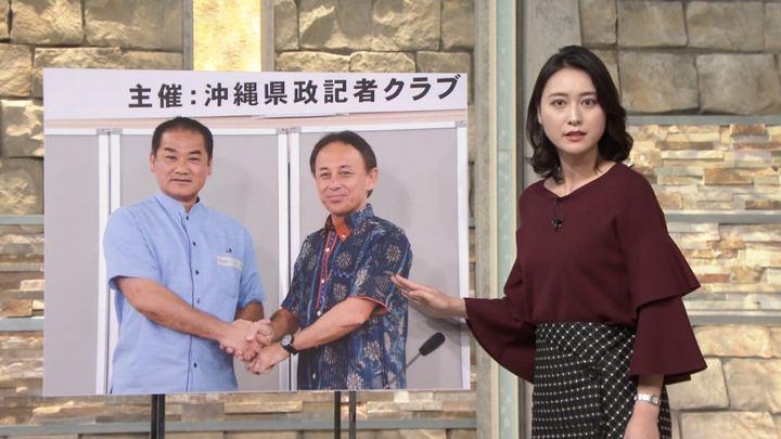 2018年09月12日小川彩佳の画像23枚目