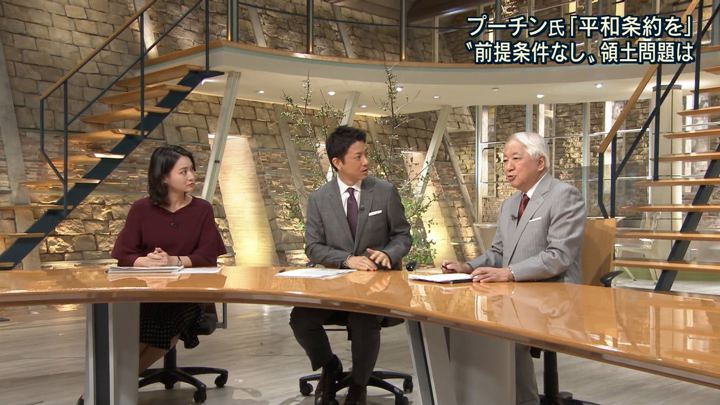 2018年09月12日小川彩佳の画像26枚目