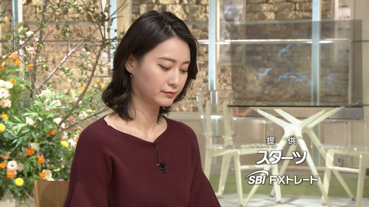 2018年09月12日小川彩佳の画像27枚目