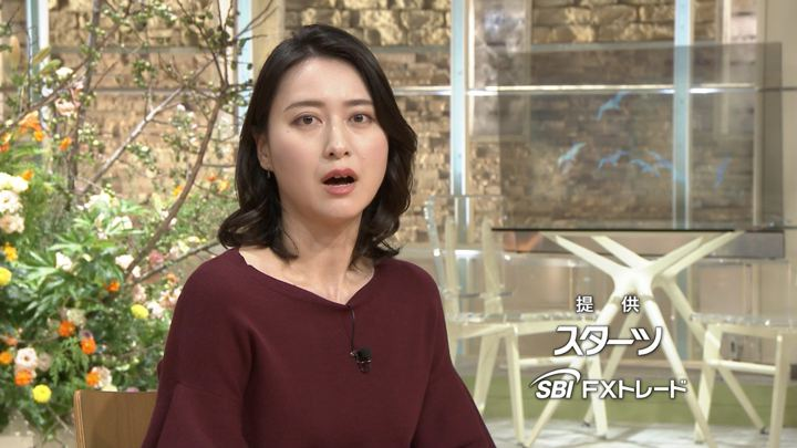 2018年09月12日小川彩佳の画像28枚目