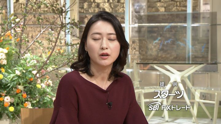 2018年09月12日小川彩佳の画像29枚目