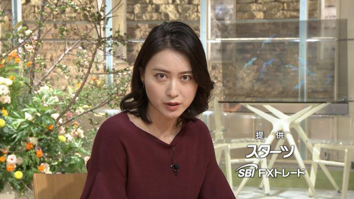 2018年09月12日小川彩佳の画像30枚目