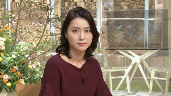 2018年09月12日小川彩佳の画像31枚目
