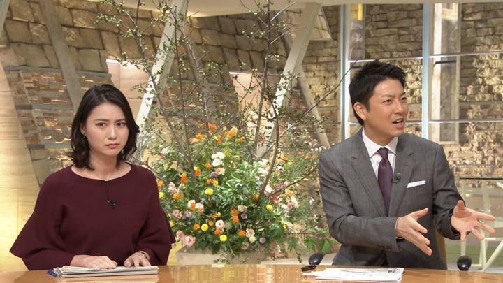 2018年09月12日小川彩佳の画像34枚目