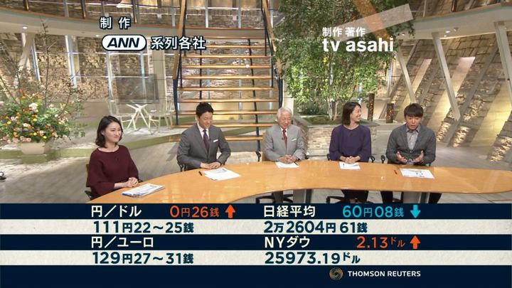 2018年09月12日小川彩佳の画像35枚目