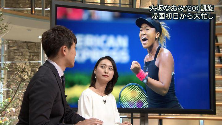 2018年09月13日小川彩佳の画像04枚目
