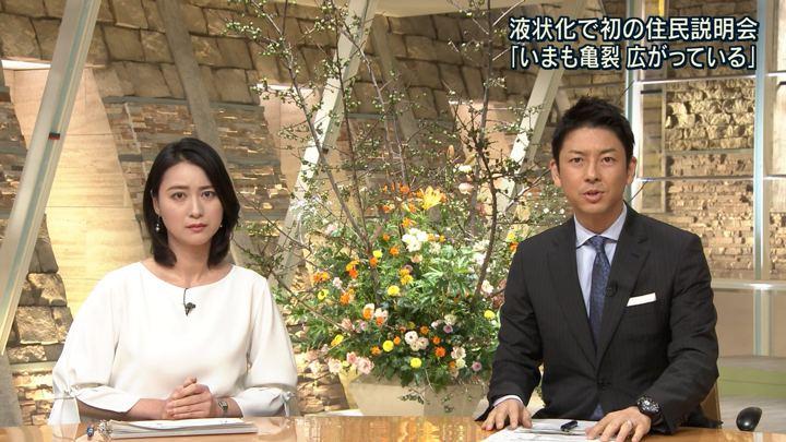 2018年09月13日小川彩佳の画像06枚目