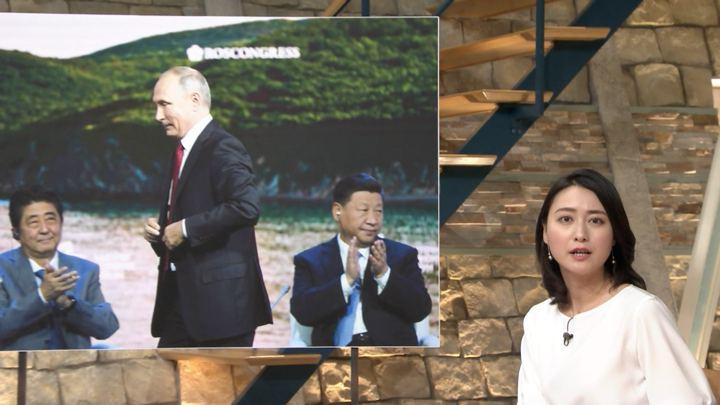 2018年09月13日小川彩佳の画像10枚目