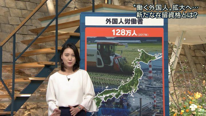 2018年09月13日小川彩佳の画像11枚目