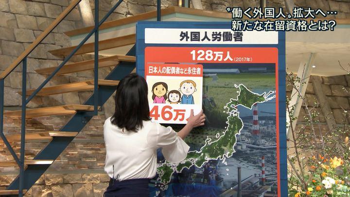 2018年09月13日小川彩佳の画像13枚目