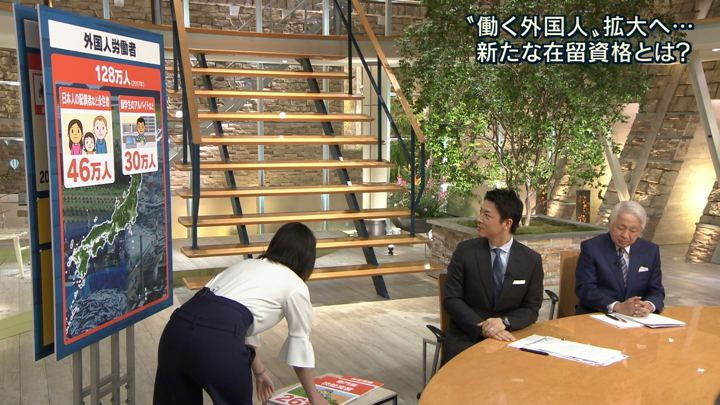 2018年09月13日小川彩佳の画像14枚目