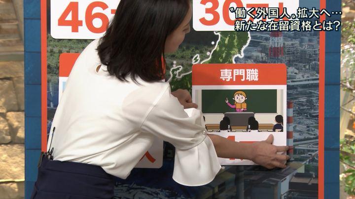 2018年09月13日小川彩佳の画像15枚目