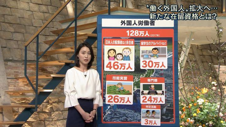 2018年09月13日小川彩佳の画像16枚目