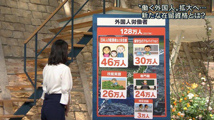 2018年09月13日小川彩佳の画像17枚目