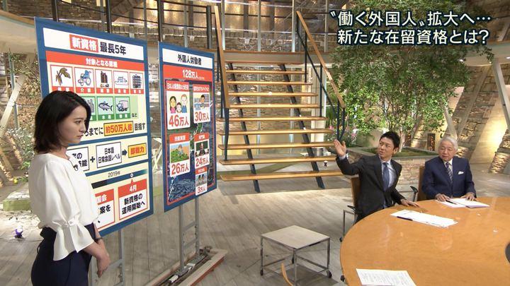 2018年09月13日小川彩佳の画像21枚目
