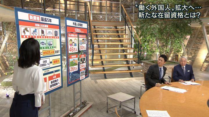 2018年09月13日小川彩佳の画像22枚目