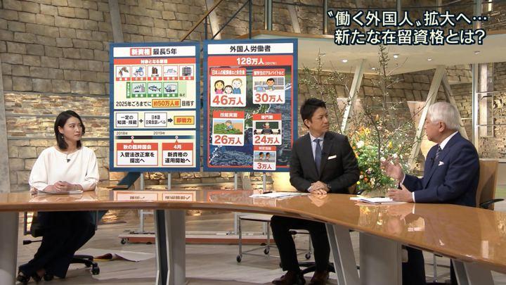 2018年09月13日小川彩佳の画像23枚目