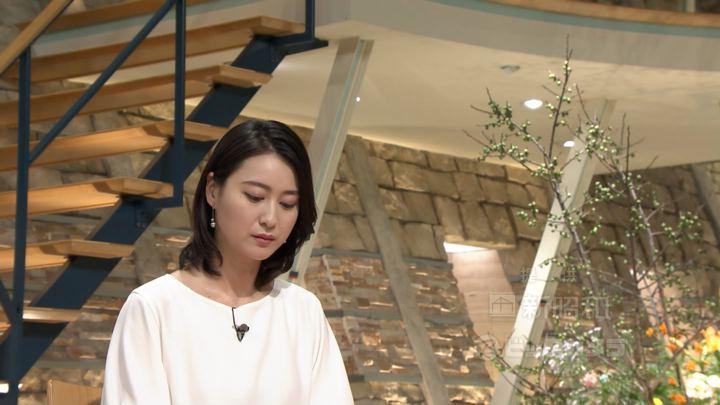 2018年09月13日小川彩佳の画像24枚目
