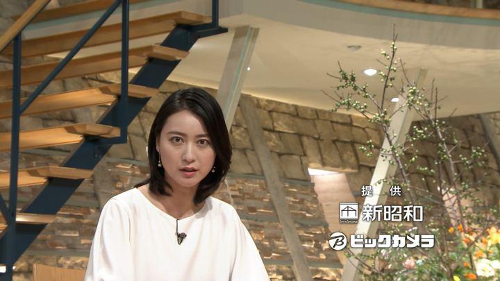 2018年09月13日小川彩佳の画像25枚目