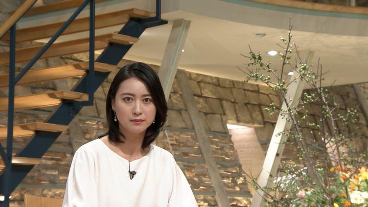 2018年09月13日小川彩佳の画像26枚目