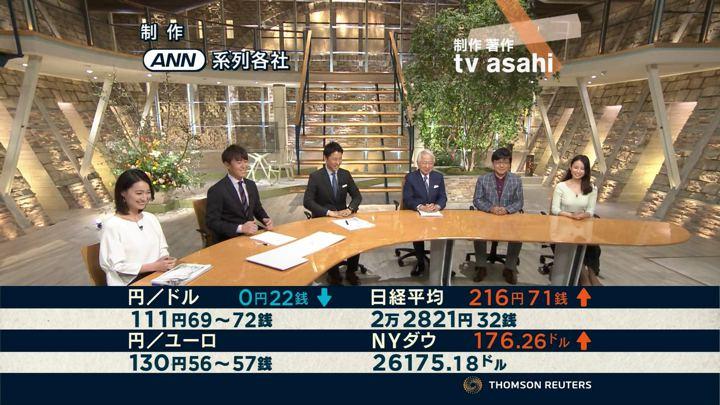 2018年09月13日小川彩佳の画像31枚目