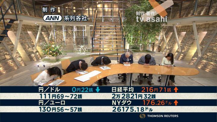 2018年09月13日小川彩佳の画像32枚目